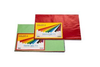 """חב' נייר צבעוני מבריק 50X70 ס""""מ"""