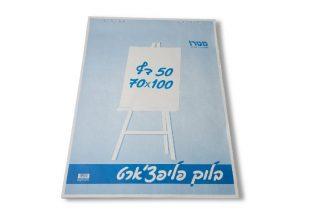 בלוק פליפצ'ארט 50 דף